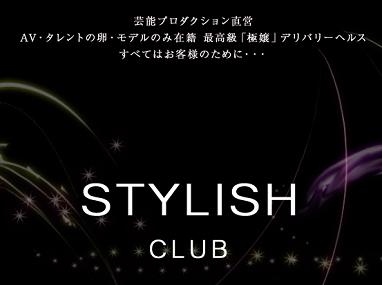 STYLISH CLUB