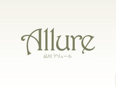 品川Allure